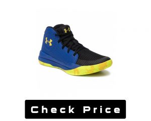 Under Armour Kids US GS Jet 2019
