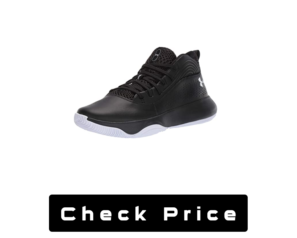 Under Armour Men's Lockdown 4 Basketball Shoes